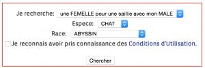 formulaire_recherche_saillies_disponible